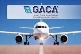 صورة الرؤساء : خطة لتوطين 10 آلاف وظيفة بالطيران المدني