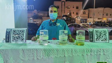 صورة على كورنيش القطيف: مهرجان « C FRONT» يُحذر «الحوامل» من «داء القطط»