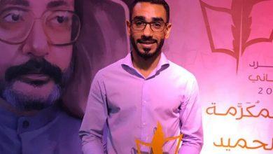 صورة جائزة «بيت السرد» تمنح القاص «منتظر المحسن» المركز الأول