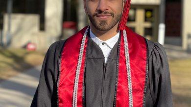 صورة سيهات: تخرّج علي شكري المرزوق بتخصص ادارة اعمال دولية