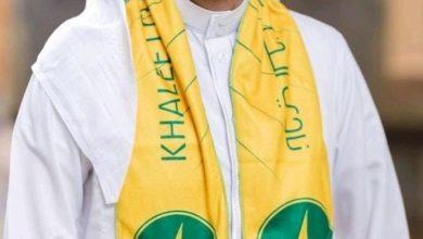 صورة تكليف علاء الهمل رئيسا للخليج .. والربعان يغادر ويشكر الداعمين