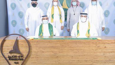 صورة من منطلـق الاستراتيـجية نادي الخليج يوقـع اتفـاقية شراكة مع جمعية سيـهات للخدمـات الاجتـماعية