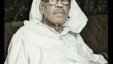 صورة سيهات : الحاج جاسم منصور السيهاتي ( المحيف ) في ذمة الله