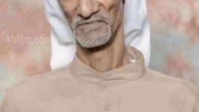صورة سيهات : الحاج يوسف أحمد عبدالله الدلي في ذمة الله