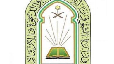 صورة الشؤون الإسلامية: من لا يطبق قرار ضبط مكبرات الصوت في المساجد.. يجلس في بيته