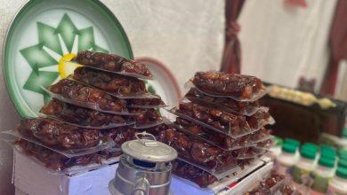 صورة «تنمية القطيف» وأياماً معدودات في استقبال شهر رمضان المبارك