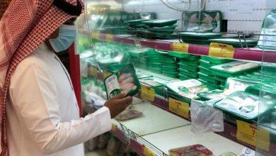 صورة إتلاف «طنين» مواد غذائية.. داخل أحد مراكز التسويق في «الدمام»