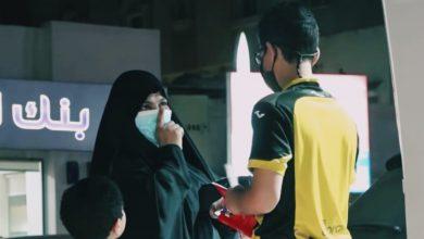 صورة «أم الأيتام الخمسة» تُثير الشجون… وتُبكي القطيفيين