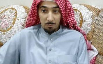 صورة #سيهات : عائلة الكبيش وأرحامهم يقدمون الشكر لكل من واساهم