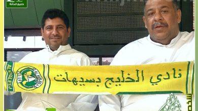 صورة «عبد المحسن المشاره» من المحلية إلى العالمية.. مع يد الخليج