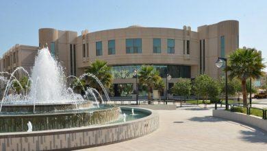 صورة غداً الثلاثاء … جامعة الإمام عبد الرحمن بن فيصل «تستقبل» طلبات الالتحاق